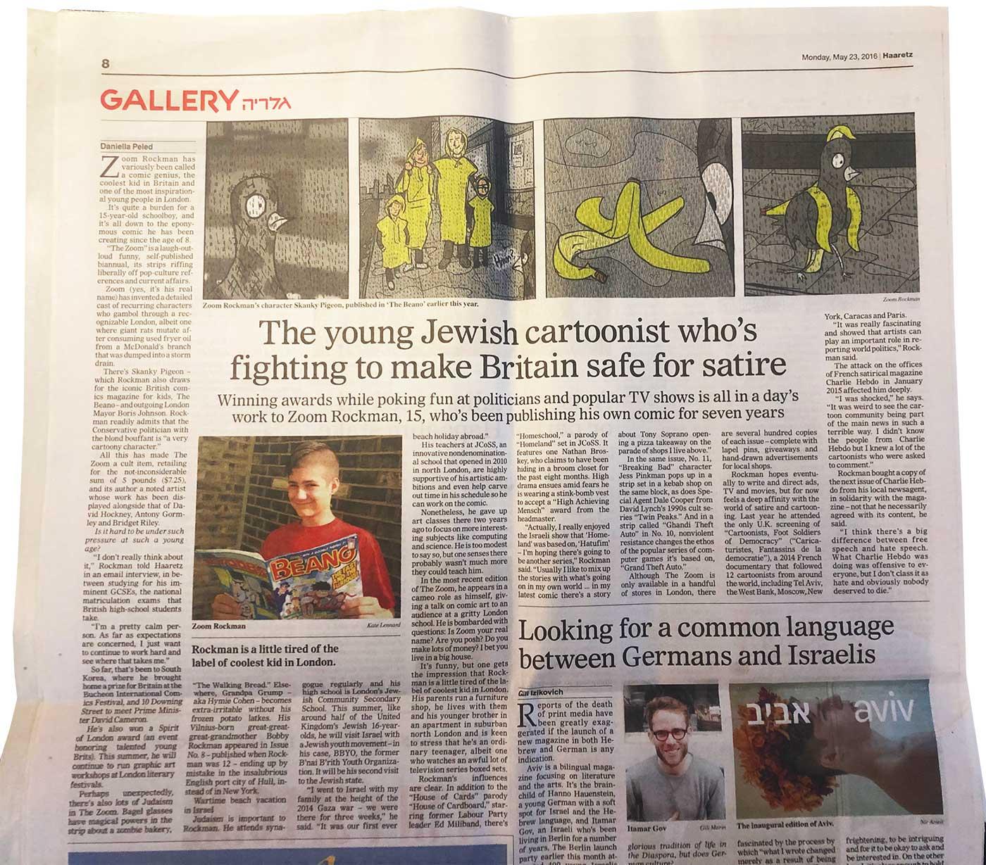 Haaretz featuring Zoom Rockman